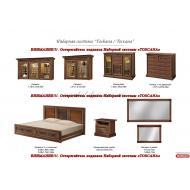 Тоскана Кровать 1,8