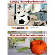 Кресло Мяч Волейбольный, Капля (снято с производства)