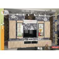 Гостиная Феерия 6 ДОМ (г. Киев) купить в Одессе, Украине