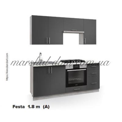 Кухня Festa 1.8 m (A) Киевский стандарт