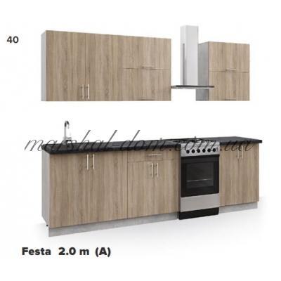 Кухня Festa 2 m (A) Киевский стандарт