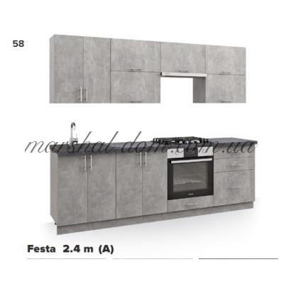 Кухня Festa 2.4 m (A) Киевский стандарт