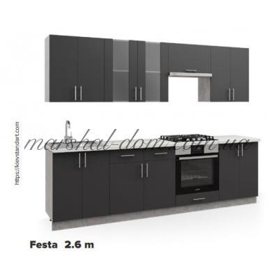 Кухня Festa 2.6 m Киевский стандарт