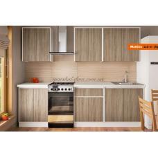 Кухня Маттина 2 метра(А) Киевский стандарт