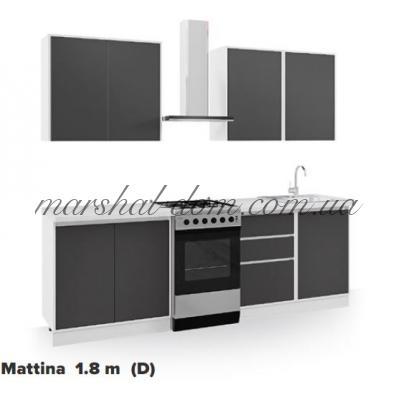 Кухня Mattina 1.8m (D)  Киевский стандарт