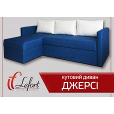 Угловой диван Джерси Lefort (Лефорт) купить в Одессе, Украине