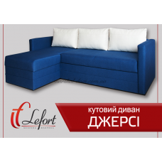 Угловой диван Джерси