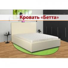 Кровать Бетта снята с производства