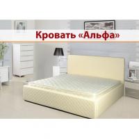 Кровать Альфа снята с производства