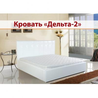 Кровать Дельта — 2 снята с производства
