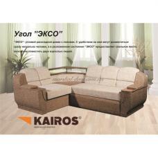 Угловой диван Эксо Kairos (Кайрос) купить в Одессе, Украине