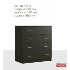 Комод КФ - 2 New