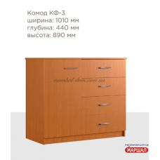 Комод КФ - 3 New