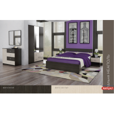 Спальня Неаполь New
