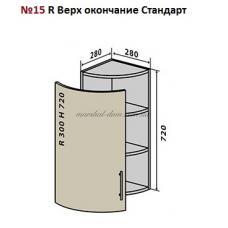 Верхний модуль Мода Мат № 15Р верх 28-72 стандарт