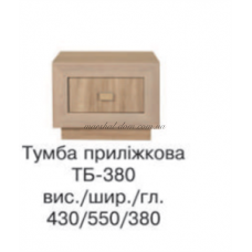 Корвет Тумба прикроватная ТБ-380 БМФ (Белоцерковская мебельная фабрика) купить в Одессе, Украине
