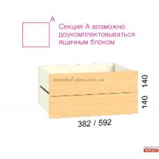 Ящечный блок Феникс (г. Кривой Рог) купить в Одессе, Украине