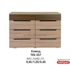 Манхеттен Комод ТКБ 257 БМФ (Белоцерковская мебельная фабрика) купить в Одессе, Украине