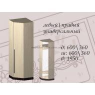 Шкаф 550 Арья