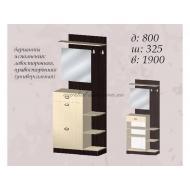 Шкаф угловой 600 Арья