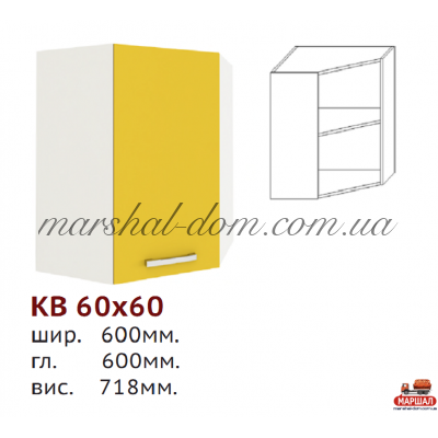 Кухня Шарлотта КВ 60х60