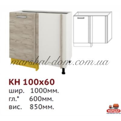 Шарлотта КН 100х60