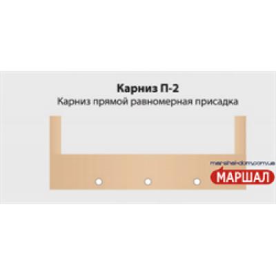 Карниз П-2 ДОМ (г. Киев) купить в Одессе, Украине