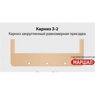 Карниз З-2 ДОМ (г. Киев) купить в Одессе, Украине