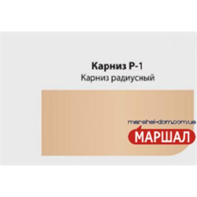 Карниз Р-1 ДОМ (г. Киев) купить в Одессе, Украине