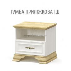 Ирис Прикроватная тумба 1Ш
