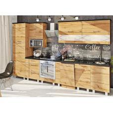 Кухня Эко 7 Комфорт мебель (м.п.)