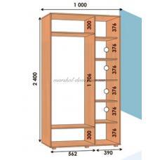 Шкаф купе прямой ШК 01 ВхГхШмм 2400х450х(1000-1300) двухдверный