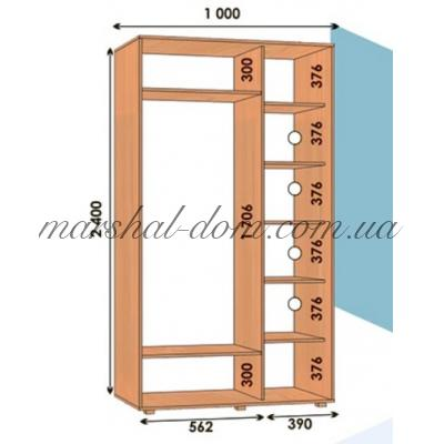 Шкаф купе прямой ШК 01 ВхГхШмм 2400х600х(1000-1300) двухдверный