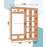Шкаф купе прямой ШК 03 ВхГхШмм 2200х600х(1900-2100) двухдверный