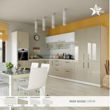 Кухня Хай Глосс / High Gloss мокко глянец / белый глянец