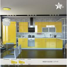 Кухня Хай Глосс / High Gloss желтый глянец