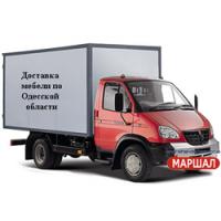 Доставка нашего товара по Одесской области