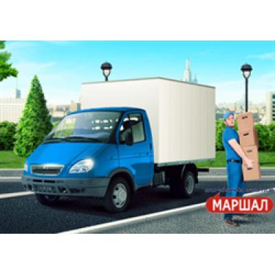 Услуга Переезд ТМ Маршал-дом купить в Одессе, Украине
