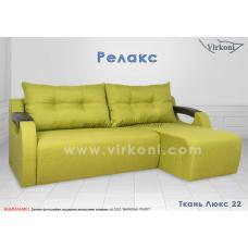 Угловой диван Релакс