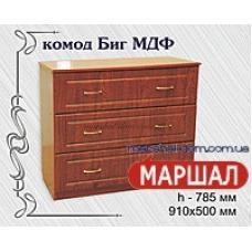 Комод Биг МДФ