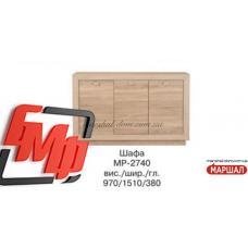 Корвет Комод МР 2740 БМФ (Белоцерковская мебельная фабрика) купить в Одессе, Украине