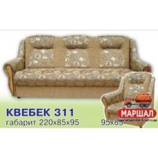 Кресло Квебек (не раскладное) Вика (Львовск.обл.) купить в Одессе, Украине
