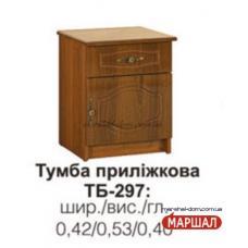 Афродита Тумба прикроватная БМФ (Белоцерковская мебельная фабрика) купить в Одессе, Украине