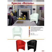 Кресло Фотель