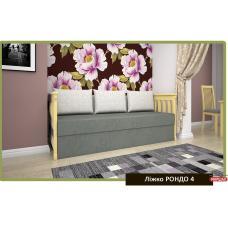Кровать Рондо-4 (снято с производства)
