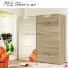 Шкаф-купе Ф2056 Комфорт-мебель (г. Белая Церковь) купить в Одессе, Украине