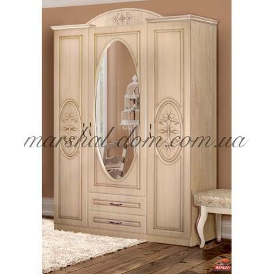 Шкаф 1400 Василиса