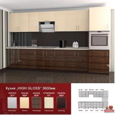 Кухня Hige Gloss №5 Mebel Star (Мебель стар) купить в Одессе, Украине