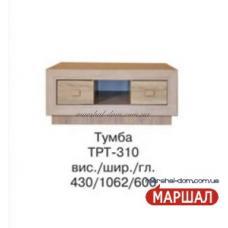 Корвет Тумба ТВ ТРТ-310 БМФ (Белоцерковская мебельная фабрика) купить в Одессе, Украине