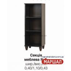 Спектр Секция меб.№3 БМФ (Белоцерковская мебельная фабрика) купить в Одессе, Украине